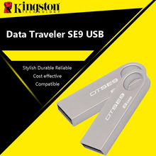 Original Kingston USB Flash Drive 8GB PenDrives 16GB MINI USB 2.0 Pen Drives 32GB Metal Material DTSE9H Flash USB Stick U disk(China)