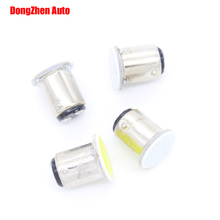 1X 24V 1157 BA15D R5W COB LED P21/5W Tail Turn Reverse Light Auto Car Signal Brake Light Parking Backup Bulb Fog Lamp DRL Xenon