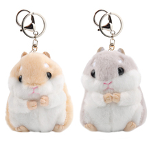 1pc 11cm Cute Plush Cartoon Animal Hamster Toy Doll Kawaii Key Chain Stuffed Mouse Toys Lovers and Birthday Gift