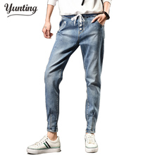 2017 jeans woman denim pants Plus size 5XL Jogger pants women's elastic waist full length trousers Pencil Harem Pants Female(China)