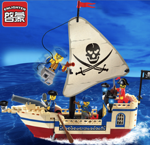 188pcs Building Blocks Pirates Ship Pearl DIY Toys Children's Birthday Present Intelligence Creative Plaything