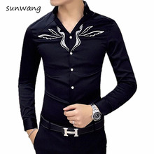 Buy 2017 Spring Fashion Embroidery V Neck Cotton Casual Mandarin Collar Mens Tuxedo Shirts Slim Fit Dress Shirt Men Long Sleeve for $20.63 in AliExpress store