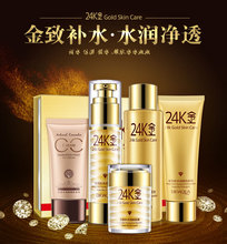Ms 5 piece 24 k gold facial skin care products