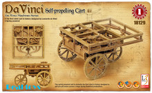 Academy MODEL Educational models #18129 Da Vinci Self-propelling Cart plastic model kit