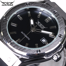 Automatic Mechanical Men Wrist Watch 2016 New Fashion Brand Jaragar Designer Business Auto Calender Men Watch Rubber Strap Clock(China)