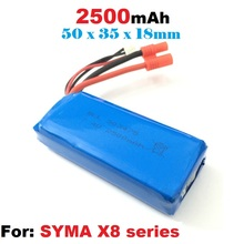 2500mAh 7.4V 25C Upgraded Version Li-Po Battery For SYMA X8C X8W X8G X8HC X8HW X8HG RC Drone Quadcopter Spear Battery Parts