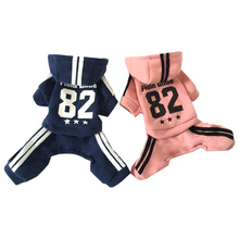 Sport Design Letter 82 Hooded Pet Clothes Dog Coat Small Puppy Jumpsuit  Coat Free Shipping By China Post Dogs Clothes