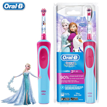 Braun Oral B Children Electric Toothbrush Disney Frozen Type Oral Hygiene Waterproof Soft Bristle Kids Magic 2 Minutes Timer