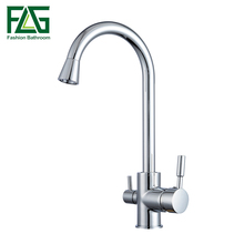 Polished Chrome Brass 3 Way 360 Swivel Kitchen Sink Faucet Mixer Tap Pure Water Filter, Drinking Water Faucet