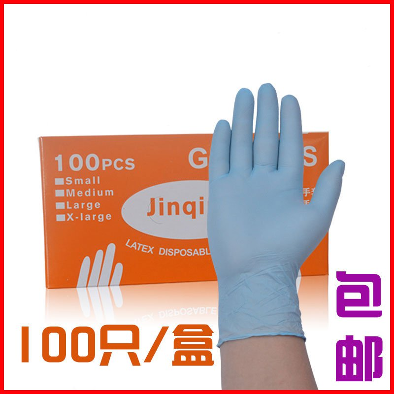 Cheap food grade disposable nitrile rubber latex gloves transparent PVC kitchen chores<br><br>Aliexpress