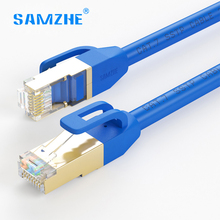 SAMZHE cat7 Ethernet Cable cat 7 Patch Cord Network lan cable high speed 10gbps 1m 1.5m 2m 3m 5m 8m 10m 15m 20m 30m 40m 50m(China)