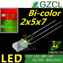 (Factory supplier)Square bicolor led 2x5x7mm RED&GREEN DIP LED 2.0-2.5V common anode(China)