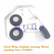 RC accessories fixed wing tricycle gear rc aircraft airplane landing gear COMBO steering wheel tricycle gear for RC DIY(China)