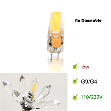 G9 G4 LED Bulb AC110/220V Constant Current No Flicker LED Tiny Light bulb Stable Driver COB Chip Silicon cover 3W 6W Nodimmable(China)