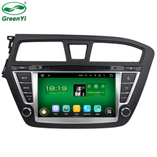 GreenYi ROM 16GB HD 8 inch 1024*600 Quad Core Android 5.1.1 Car DVD Radio For Hyundai i20 2014 2015 With GPS 4G WiFi OBD DVR(China)