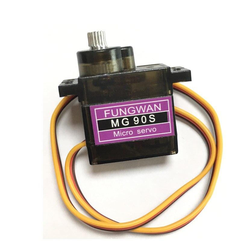 MG90S(1)