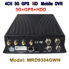 Mobile DVR 4ch HD 3G GPS HDD 1 x 1080P IPC POE + 4 x 720P AHD / 960H / D1 CMS/IVMS for vehicle/auto/school bus/taxi/truck