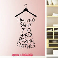 English life is short Text pattern fitting room wedding room living room bedroom wall stickers decorative entrance door cabinet
