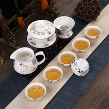 Unique 9pcs hollow-carved Teaset,Gaiwan+fair mug+6 cup+strainer,Gongfu teaware,zen,china,good gifts maofeng green tea,oolong(China)