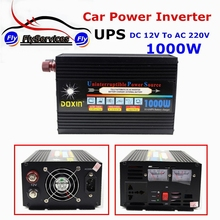Hot Sale UPS Power Inverter With Charger 1000W DC 12V to AC 220v & UPS and Fast Charge