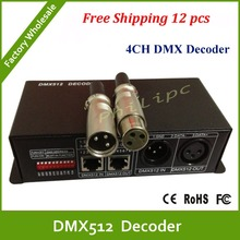 DHL free shipping Hot led rgb dmx decoder /led dmx decoder/4 channel dmx decoder(China)