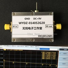 20MHZ TO 3GHZ 20dB Gain amplifier low-noise Broadband RF amplifier receiver for FM HF VHF / UHF Ham Radio +CASE