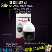 Hikvision PTZ DS-2DE5220IW-AE English Version IP housing 2MP Dome Speed Camera POE 20X Optical zoom 5 Inch CCTV Security Webcam(China)