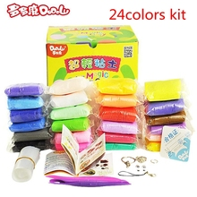 DoDoLu 24 Colors DIY Soft Modelling Clay Set with Tools Air-dried Good Package Blocks Special Toys Gift for Kids Polymer Clay