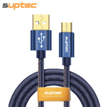 SUPTEC Micro USB Cable for Samsung S7/S6/S5 Xiaomi Huawei LG Android Phone Denim Braided Gold-plated Fast Charging Charger Cord(China)
