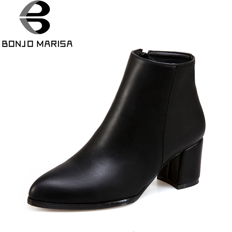 BONJOMARISA 2018 Spring And Autumn Ankle Boots Solid Fashion Mature Warm Woman Shoes With High Square Heel Plus Size 33-47<br>