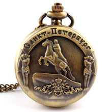 Free shipping Antique Bronze Knight Ride Horse Pendant Chain Quartz Pocket Watch Men Gift P207