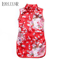 Girls Cheongsam Chinese Style Floral Peacock Girl Dresses Qipao China Traditional Dress For Party Prom Costume Kids Clothes