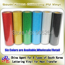 One Yard (50cmx100cm) Glitter Heat Transfer Vinyl Film Heat Press Cut by Cutting Plotter DIY T-shirt(China)