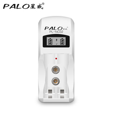 PALO 2 Slots Smart LCD Display Battery Charger For 2AA AAA AA NI-MH NI-CD 9V 6F22 Rechargeable Batteries Free Shipping<*