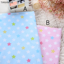 Blue and Pink star fabric Twill 100% cotton fabric cartoon cloth DIY baby pillow patchwork Sewing quilting fabric