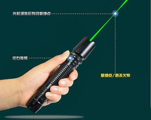 Strong high power 20000m green laser pointer 532nm focusable with 5 star caps burning match green laser pointers /pop balloon(China)