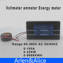 LCD 4IN1 display 100A Voltage current active power energy meter blue backlight panel  voltmeter ammeter kwh 80-260V 50/60HZ