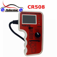 2017 Latest Design CR508 Common Rail Pressure Tester and Simulator CR508 Diesel Engine Fast Shipping(China)