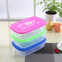 1PC 3 Colors food grade plastic airtight food container crisper set food storage container box containers for food storage J0727(China)