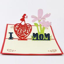 Mothers Day Gift 3D Greeting Card I Love Mom Flower Heart Greeting Cards
