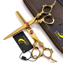 2017 New Professional Barber Scissors Japanese Stainless Steel Haircut Set Thinning Scissors For Hairdressers 6''