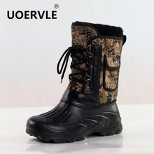 2017 Winter Male boots thickening waterproof snow boots cotton Ski boots gaotong outdoor Fishing men snow shoes fashion(China)