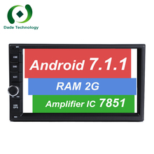 2G RAM 32G/16G ROM Quad core 2din android 7.1.1 universal Car Radio DVD Player GPS Navigation In dash PC Stereo video TDA 7851