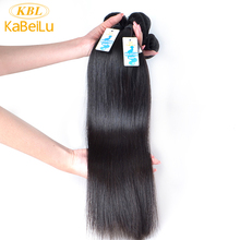 "KBL Hair Product Malaysian Virgin Hair Natural Straight 1 Bundle Extensions 100% Unprocessed Human Hair Weave 12""-26""(China)"