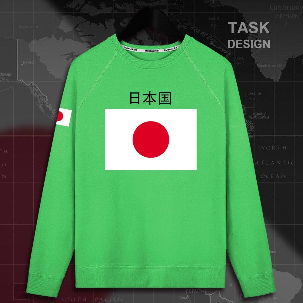 HNAT_Japan02_MA01green