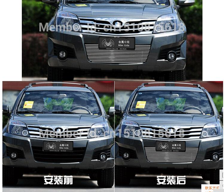 Quality Stainless steel Car front bumper Mesh Grille Around Trim Racing Grills 2009-2012 for Great Wall Hover H3<br><br>Aliexpress
