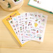6 Pcs Cute Happy Girls Diy Hand Made Stickers Transparent Stickers Diaries Mobile Phones Label Stickers Stationery Sticker(China)