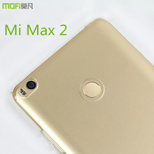 "Buy Xiaomi mi max 2 case cover xiaomi mi max2 cover MOFi original soft tpu back case transparent case silicon untra clear 6.44"" for $5.81 in AliExpress store"