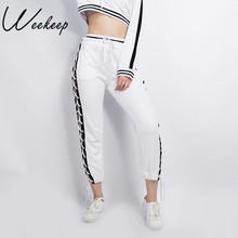 Weekeep 2017 Women Fashion Brand Side Bandage Pants Black White Hollow Out Pantalon Femme Trousers Street Style Sweatpants(China)