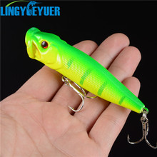New Arrival 1 pcs Big Popper Fishing Lures 3d Eyes Bait Crankbait Wobblers Tackle Isca Poper Japan(China)
